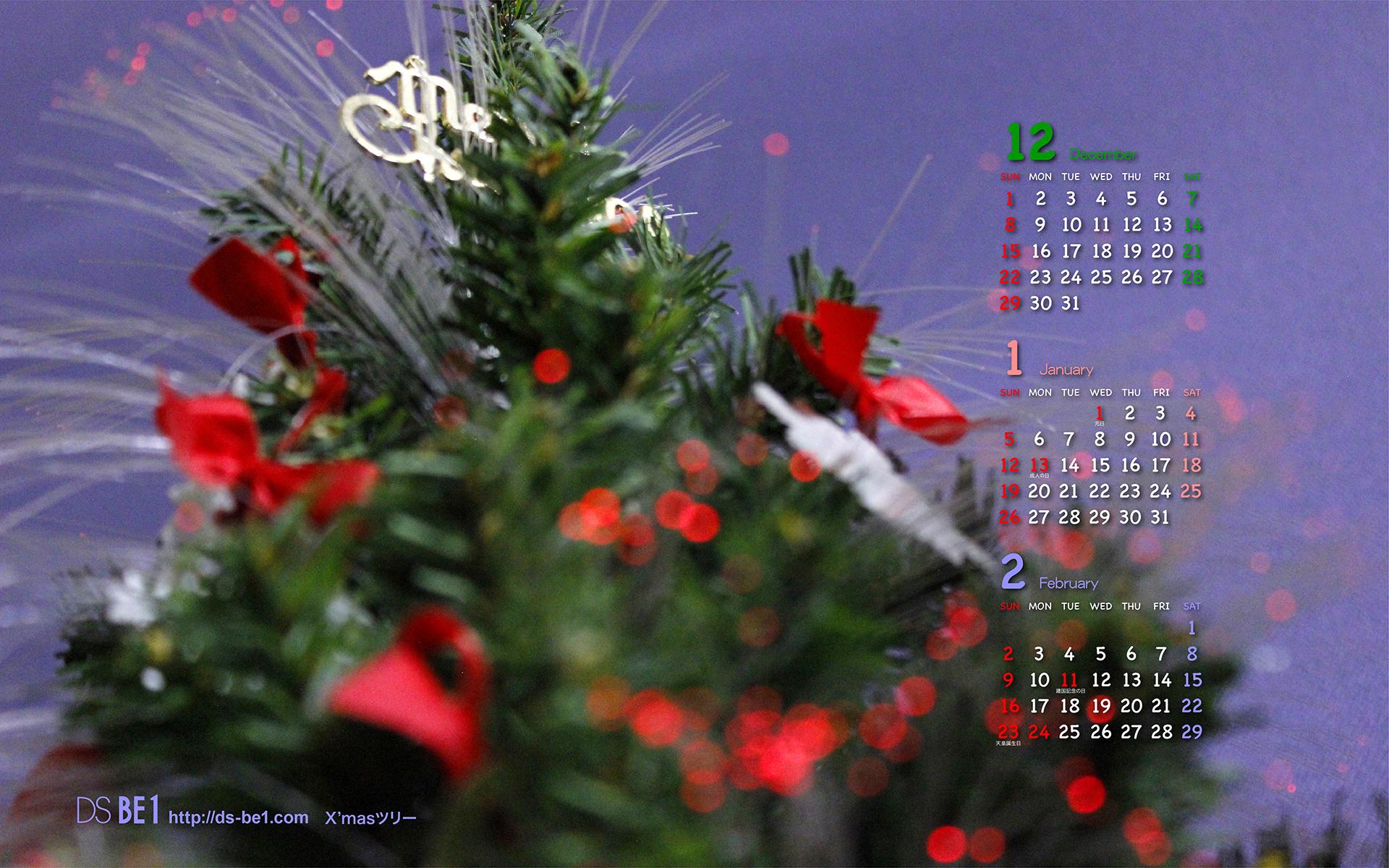 ビーワン 季節の壁紙カレンダー3ヶ月付 19年12月 パソコンデスクトップ スマホ用 ダウンロード無料 フリー