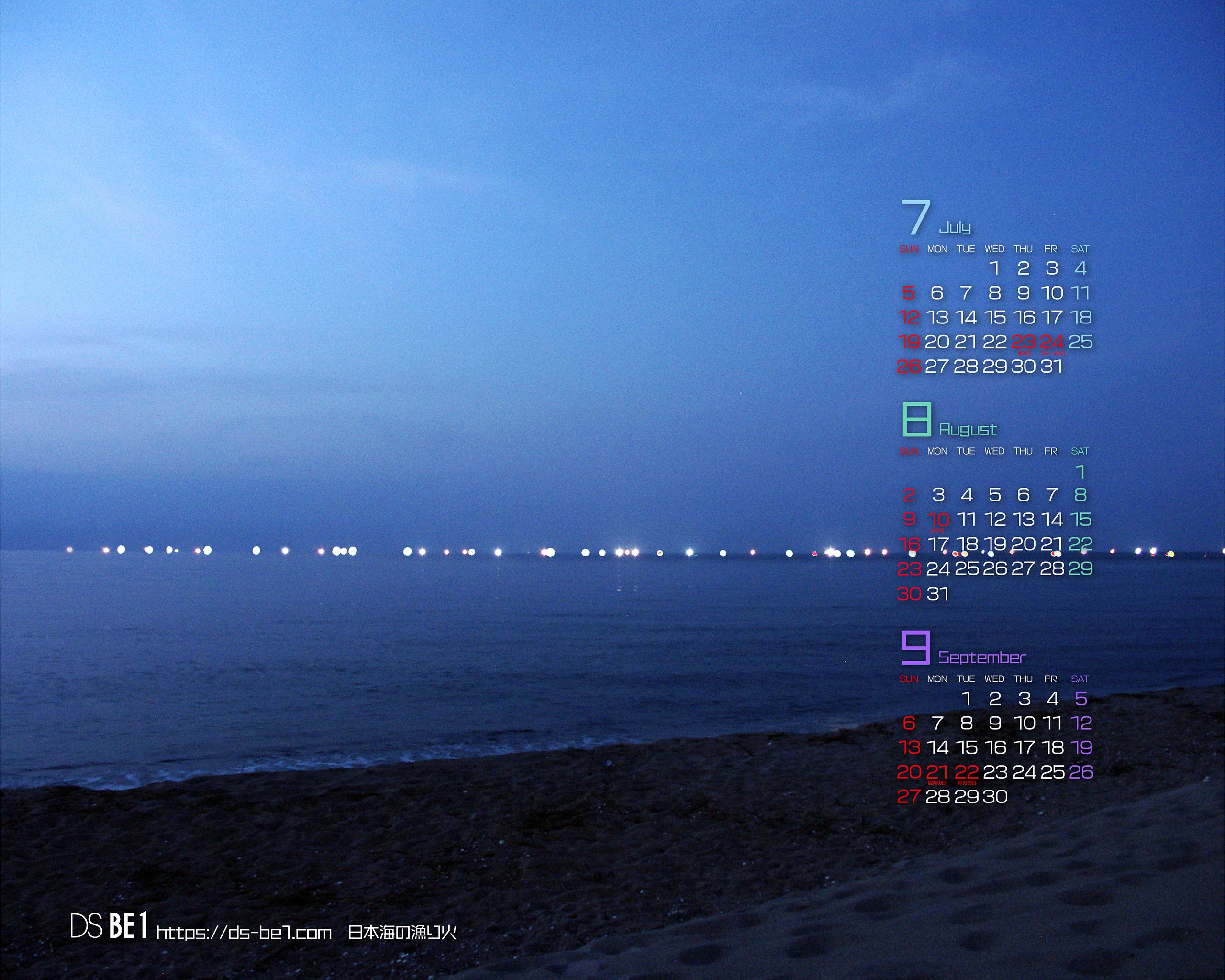 ビーワン 季節の壁紙カレンダー3ヶ月 年7月 パソコンデスクトップ スマホ用 ダウンロード無料 フリー